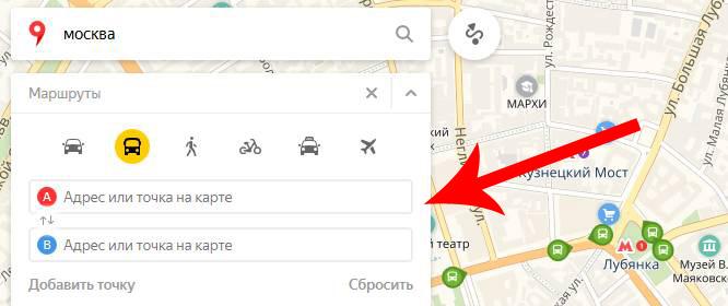 Адреса маршрута