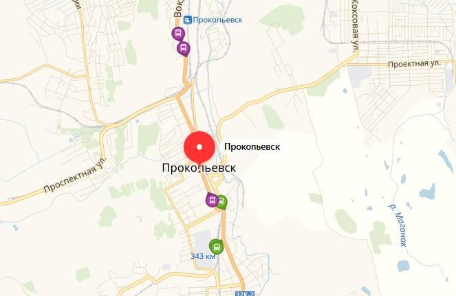 Общественный транспорт Прокопьевска