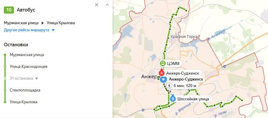Яндекс транспорт Анжеро-Судженск онлайн