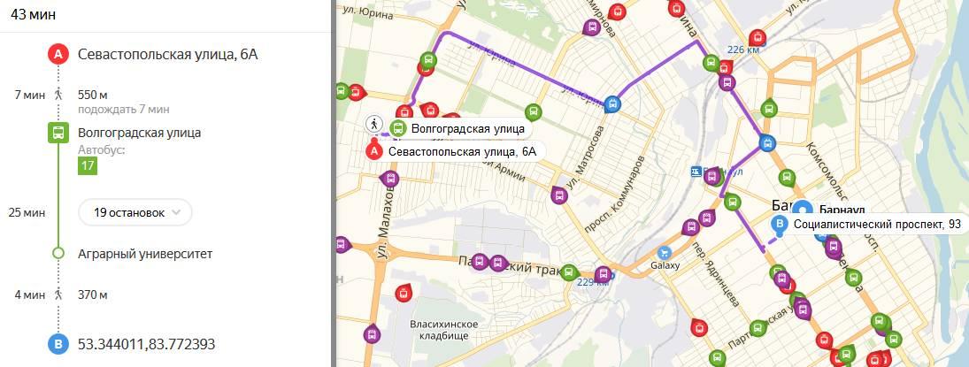 Яндекс транспорт Барнаул онлайн