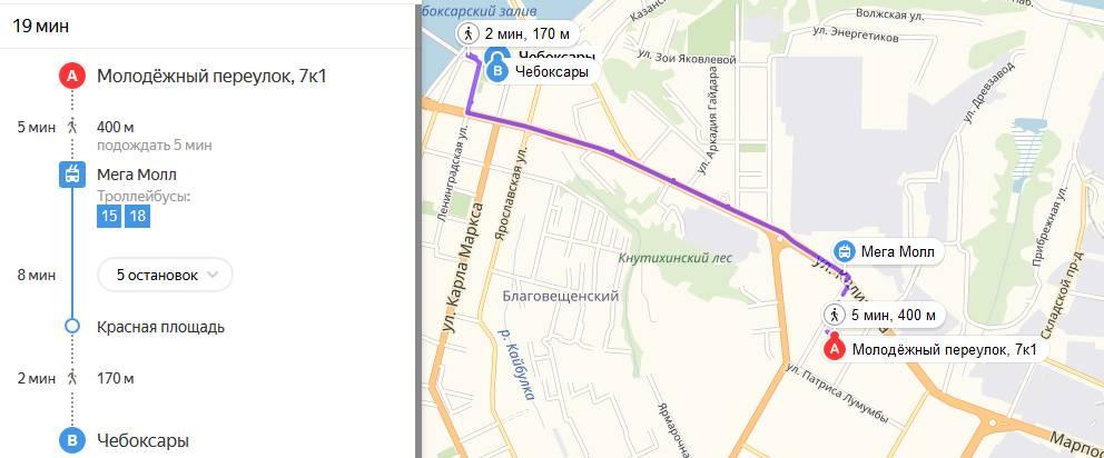 Яндекс транспорт Чебоксары онлайн