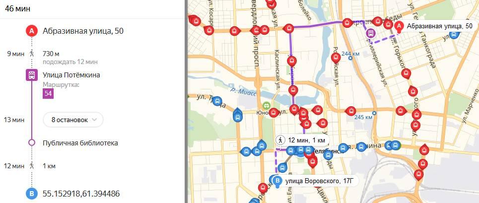 Яндекс транспорт Челябинск посмотреть онлайн