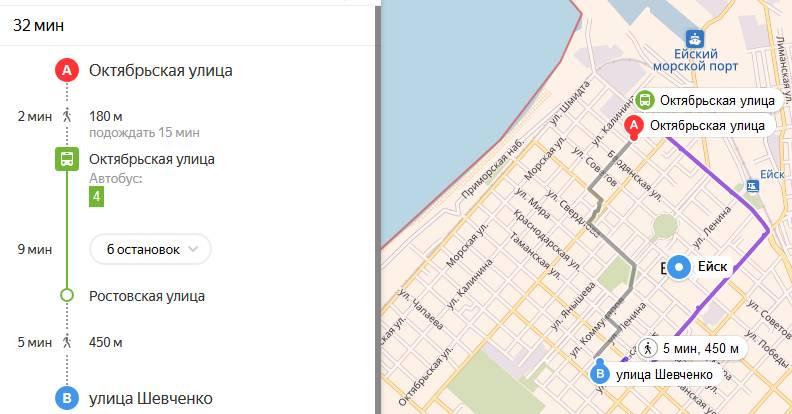 Яндекс транспорт Ейск онлайн