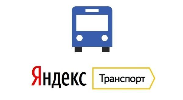 Яндекс транспорт лого