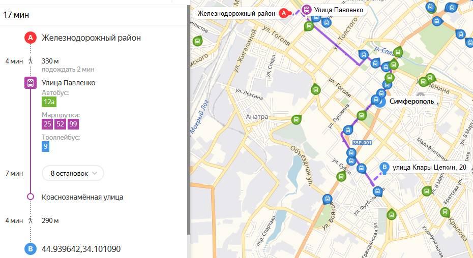 Яндекс транспорт Симферопль онлайн