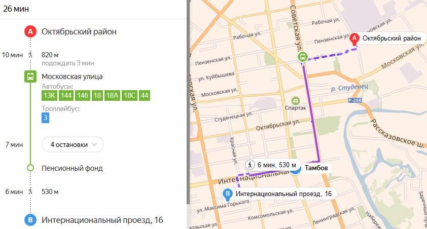 Яндекс транспорт Тамбов онлайн