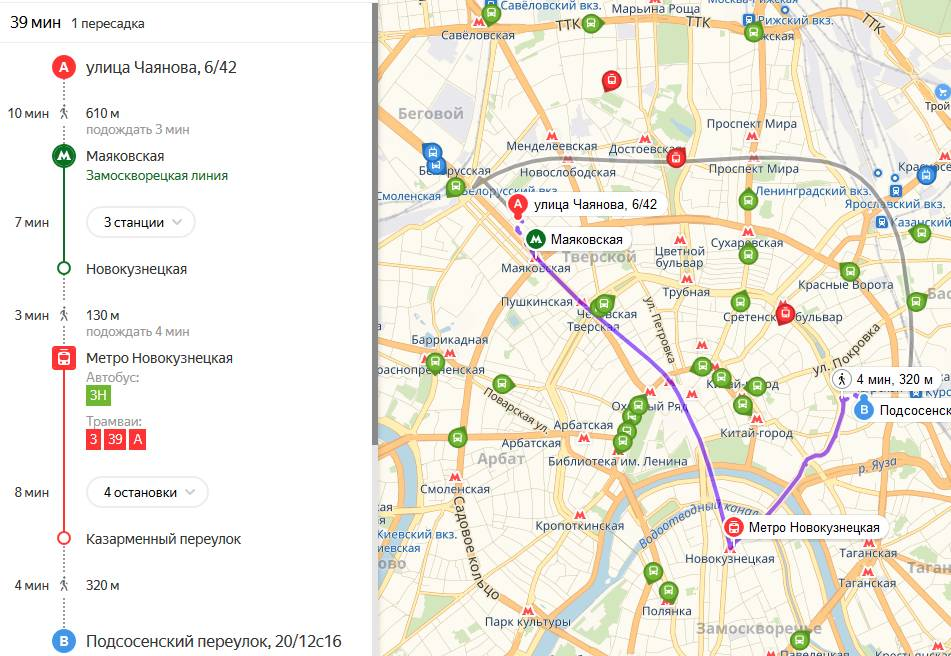 Яндекс транспорт в Москве