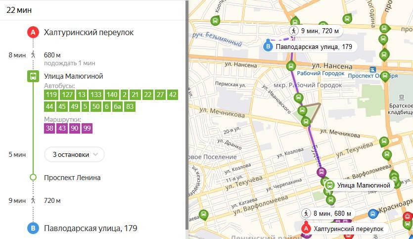 Яндекс транспорт в Ростове-на-Дону