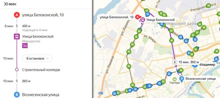 Яндекс транспорт Владимир онлайн